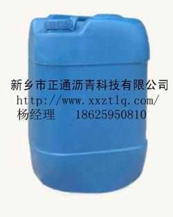 冷补沥青添加剂