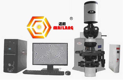 迈朗超高倍显微分析系统动物科研精子分析仪