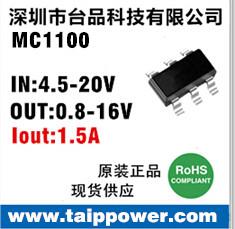 供应12V转5V2A大电流SOT23-6封装同步整流芯片