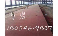 黑龙江卖路面灌封胶的厂家
