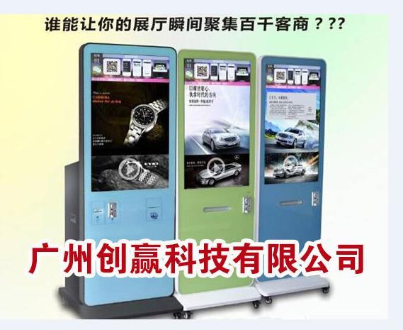 微信广告机软件开发/微信打印机软件源码/创赢科技