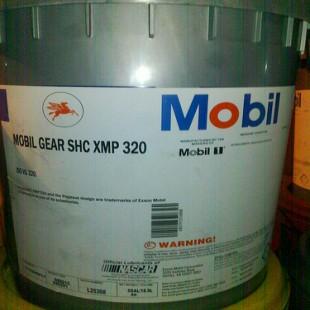 美孚Mobil Ae HFS合成航空液压油