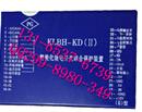 实用/KLBH-KD-(II)智能化馈电开关综合保护装置