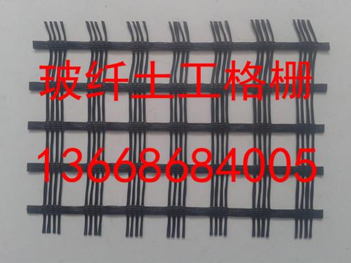 北京玻纤土工格栅厂家