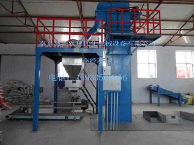 固定式配方肥专用设备
