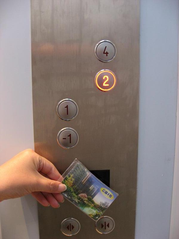 南京电梯控制器厂家|无锡电梯IC卡厂家|苏州电梯控制器