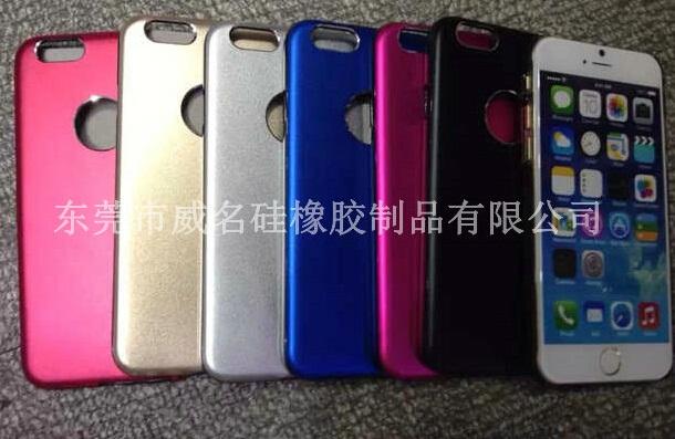 苹果6手机保护套