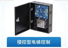 深圳市开华智能科技有限公司的形象照片