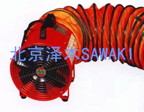 带长导风筒管的工业用手提便携式送排风机