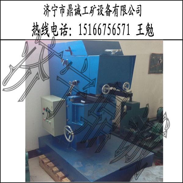 鼎诚|专业GD-20平板坡口机 滚剪倒角机厂家
