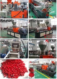 双螺杆65水冷拉条造粒机,塑料造粒机厂家,南京挤出机