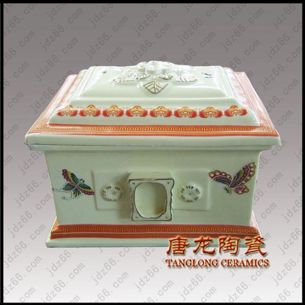 陶瓷骨灰盒 高档骨灰盒