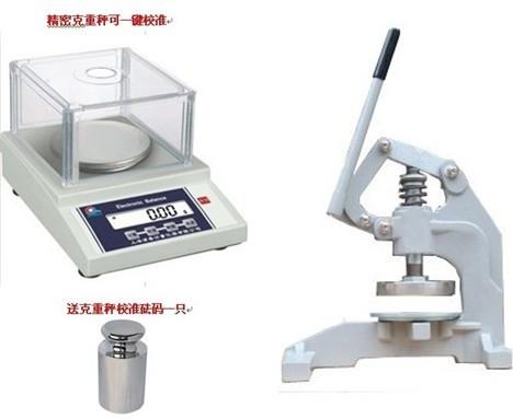 tp-300电子天平 配手压式刻重仪
