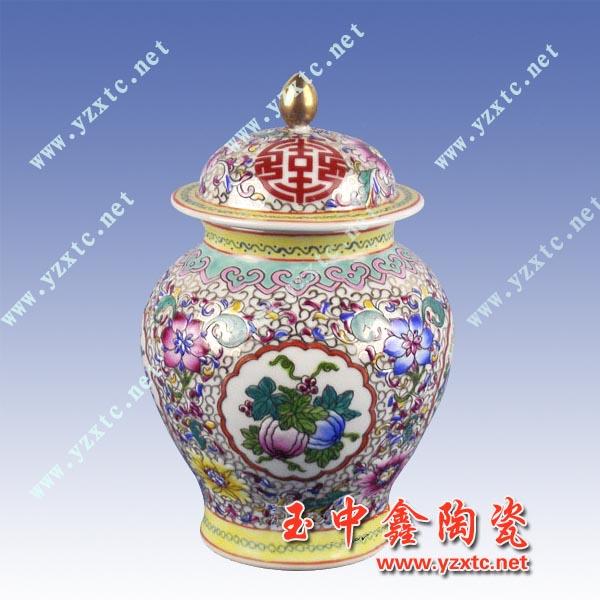 礼品粉彩瓷 收藏粉彩瓷 康熙年制粉彩瓷