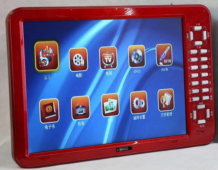 SNMN/森玛纳9寸老人视频机,USB便携视听/收音视频机全网热