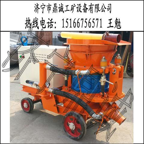 矿用混凝土喷射机(喷浆机)