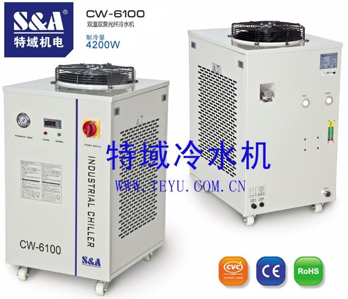 火花直读光谱仪冷却机,特域循环冷却系统