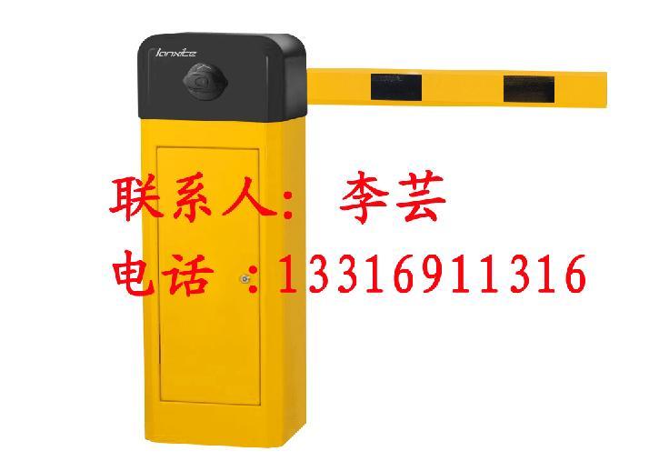 停车管理设备 深圳远距离脱机收费系统