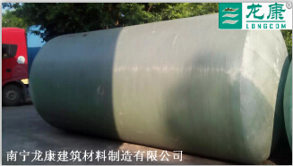 桂林玻璃钢化粪池 广西玻璃钢化粪池