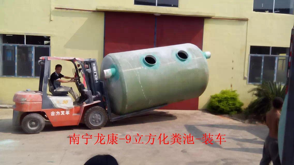 贺州玻璃钢化粪池 广西玻璃钢化粪池