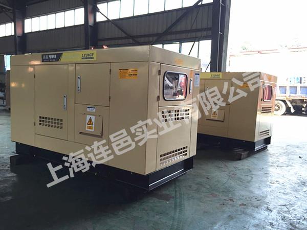 深圳20KW柴油发电机