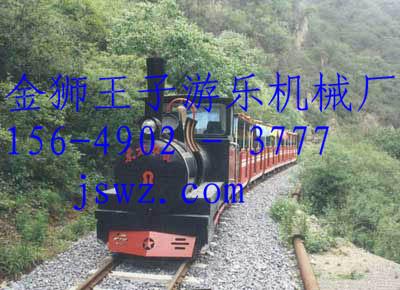 郑州市金狮王子供应公园游乐设施模型小火车