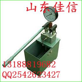 手动试压泵,手持式试压泵供应