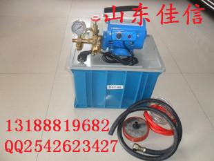 销售DSY-60电动试压泵,试压泵现货