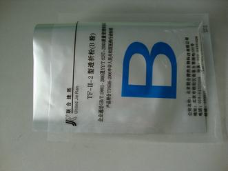 昆山自封真空铝箔袋/盐城铝箔袋/杭州铝箔真空袋