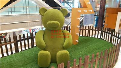 仿真熊猫模型 仿真熊猫 雕塑 仿真熊猫毛绒玩具
