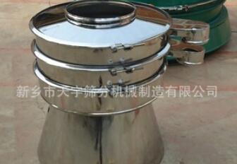 供应选煤高效振动筛