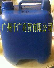 供应聚氨酯固化剂