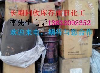 回收电缆橡胶13832092352