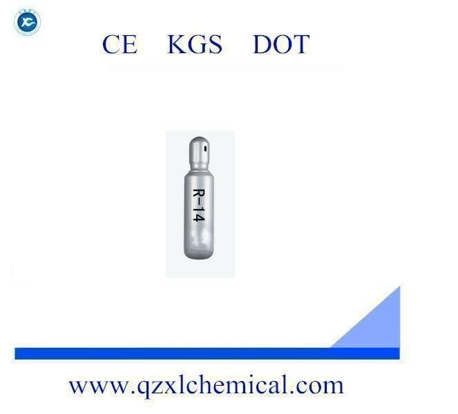 制冷剂R14(四氟化碳)