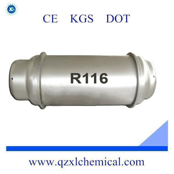 制冷剂R116(六氟乙烷)