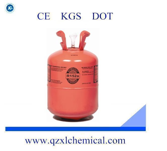 制冷剂R152A(二氟乙烷)
