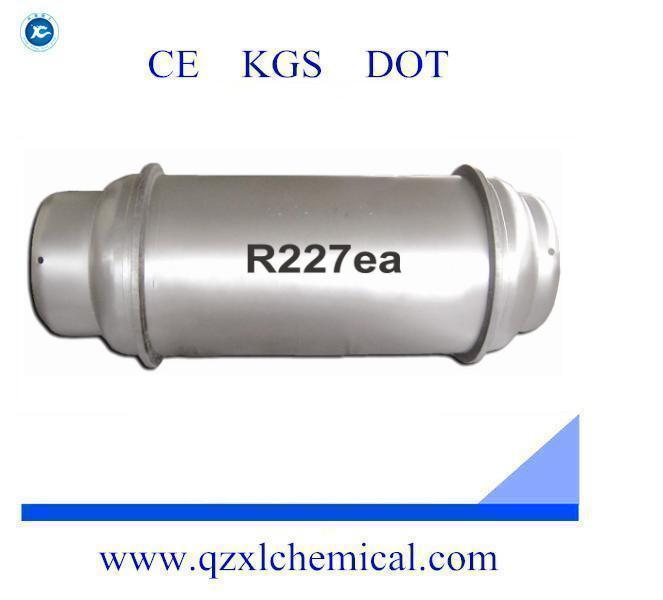 制冷剂R227ea(七氟丙烷)