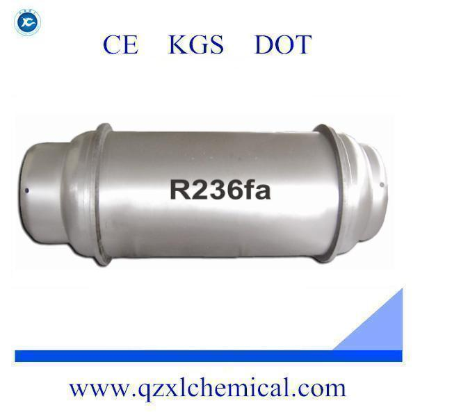 制冷剂R236FA(六氟丙烷)
