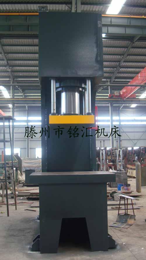 315吨单柱校正压装液压机