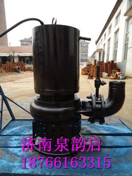 土方作业、围海造田潜水泥砂泵/抽泥泵