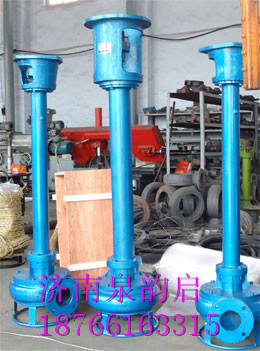供应ZNL耐磨立式泥浆泵