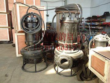 供应深水抽沙泵、耐磨抽沙泵、大型抽沙泵