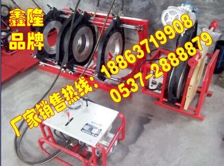 塑料管焊机 63-160液压热熔对接焊机