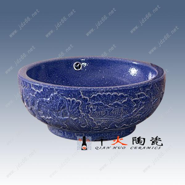 陶瓷洗手盆 家用洗手盆
