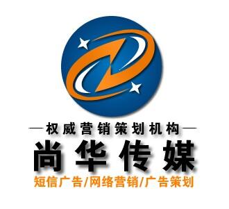 石家庄专业餐饮行业微信营销方案