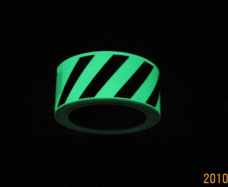 夜光胶带发光消防警示胶带发光消防划线胶带发光地贴,夜光发光斑马线