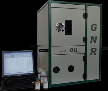 油料多元素分析仪ROTROIL