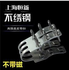 不锈钢高强度捶打式输送带皮带扣