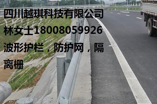 南充波形护栏=乐山巴中乡村公路防护栏防阻块柱帽托架立柱护栏板厂家