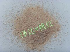 大庆市外墙彩饰真石漆专用彩砂
